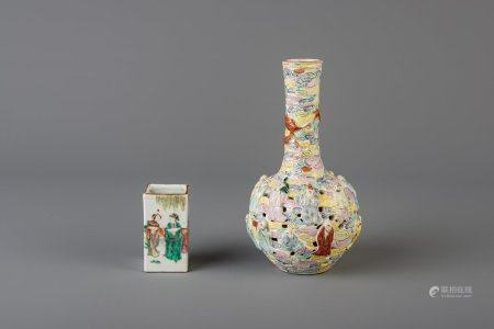 A Chinese famille rose open worked vase and a small square brush pot, 19th C.