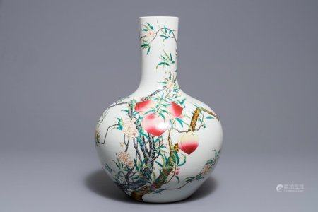 """A Chinese famille rose """"nine peaches"""" vase, Qianlong mark, 20th C."""