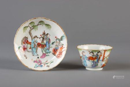 A Chinese famille rose cup and saucer, Xianfeng and Guangxu marks, 19th/20th C.