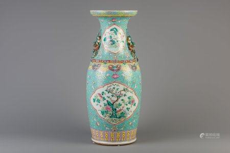 A large Chinese famille rose turquoise ground vase, 19th C.