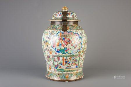 A brass mounted Chinese Canton famille rose vase and cover, 19th C.