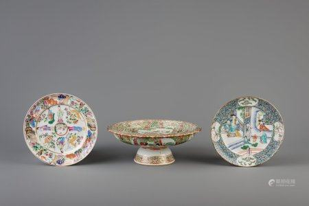A Chinese Canton famille rose tazza and two famille rose and verte plates, 19th C.