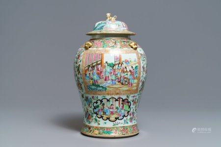 A Chinese Canton famille rose vase and cover, 19th C.
