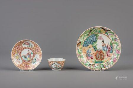 A Chinese famille rose cup and saucer and a Canton saucer, Yongzheng and 19th C.