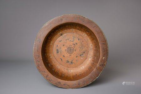 A Chinese copper basin with metal inlays, 19th C.