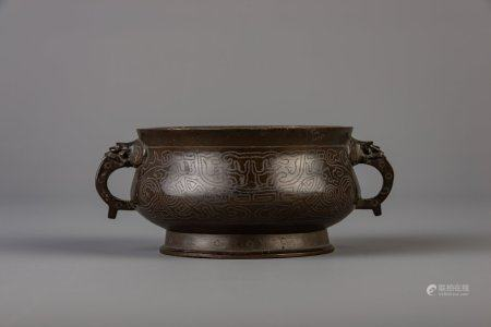 A Chinese silver-inlaid bronze incense burner, Shishou mark, 19th C.