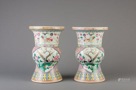 A pair of Chinese famille rose 'phoenix' spittoons for the Straits or Peranakan market, 19th C.