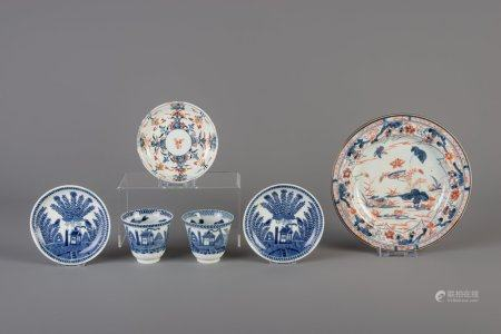 A pair of Chinese blue and white cups and saucers and an Imari style dish and saucer, 18th/19th C.