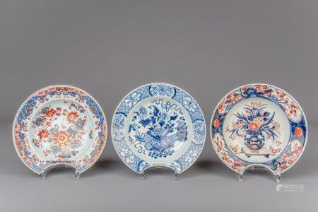 Two Chinese blue and white and Imari style barber's bowls and a Japanese Imari shaving bowl, 18th C.