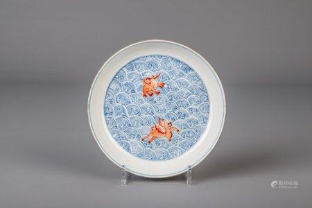 A Chinese blue and white and copper red 'mythical beasts' plate, Daoguang mark, 20th C.