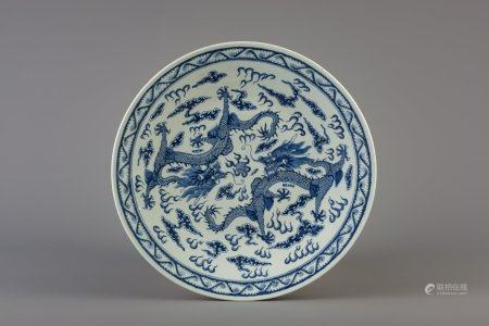 A Chinese blue and white charger with dragons chasing the pearl, 19th C.
