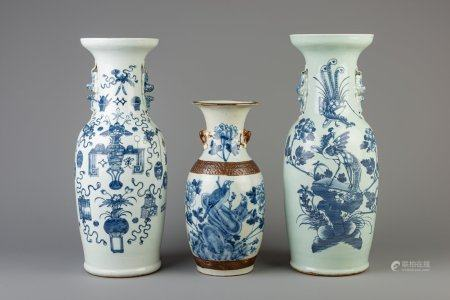 Three Chinese blue and white vases, 19th/20th C.