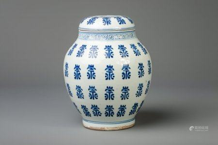 A Chinese blue and white vase and cover with longevity signs, 19th/20th C.