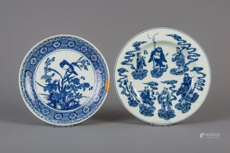 Two Chinese blue and white plates, 19th C.
