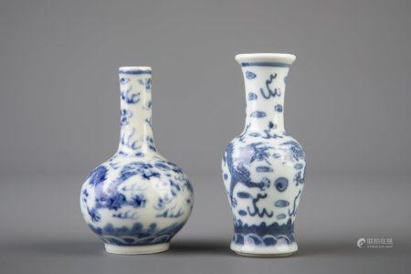 Two Chinese blue and white doll's house miniature vases, Chenghua and Qianlong mark, 19th C.