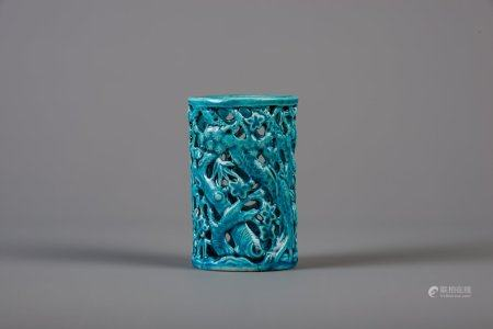 A Chinese monochrome turquoise reticulated brush pot, Kangxi