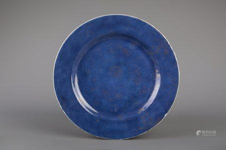A Chinese powder blue and gilt charger, Kangxi