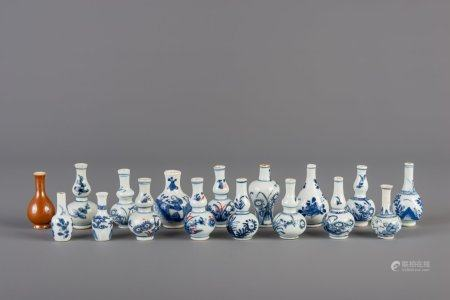Seventeen Chinese blue and white and Batavian ware doll's house miniature vases, Kangxi and later