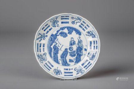 A Chinese blue and white 'scolars' dish, Chenghua mark, Kangxi