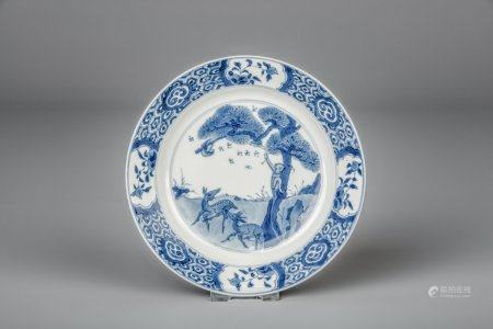 A Chinese blue and white 'Monkey, Bees, Magpie and Deer' plate, Chenghua mark, Kangxi