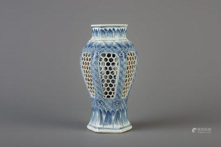 A Chinese blue and white reticulated double walled vase, Kangxi