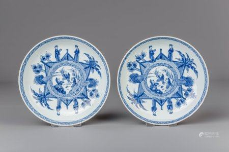 A pair of Chinese blue and white dishes, Chenghua mark, Kangxi