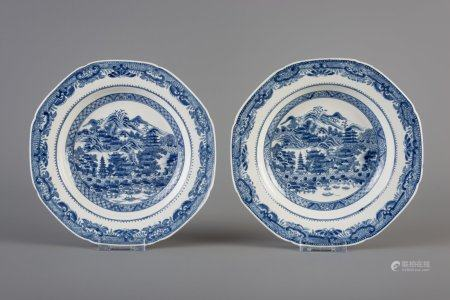 A pair of Chinese blue and white octagonal plates with stilt houses in front of a city (possibly Guangzhou), Qianlong