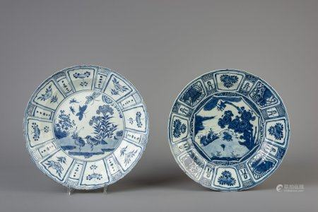 Two Chinese blue and white kraak porcelain plates with flowers and animals, Wanli