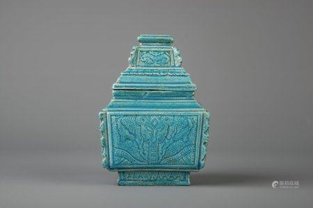 A Chinese archaic stoneware turquoise ground box and cover, Ming