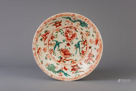 A Chinese Zhangzhou Swatow dish with birds and dragons, Ming