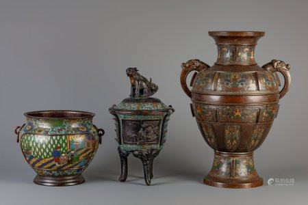 A Japanese vase, a censer and a jardinière in champlevé and cloisonne, Meiji, 19th/20th C.