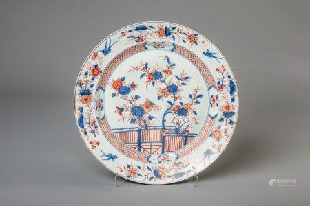 A large Chinese Imari style charger with floral design, Kangxi