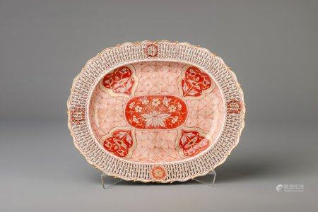 A Chinese Dutch-decorated iron red and gilt reticulated dish, Qianlong