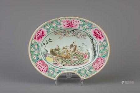 A Chinese famille rose barber's bowl, Yongzheng