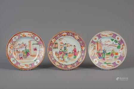 Three Chinese famille rose Mandarin plates, Qianlong