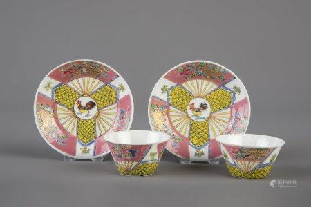 A pair of Chinese famille rose 'rooster' cups and saucers, Yongzheng/Qianlong