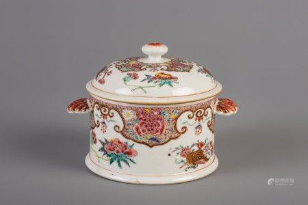 A Chinese famille rose écuelle with shell handles, Qianlong