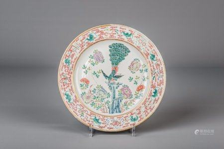 A Chinese famille rose plate with a pheasant and bats, Guangxu mark and of the period