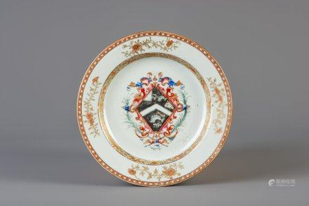 A Chinese famille rose English market 'Fryer' armorial plate, Yongzheng