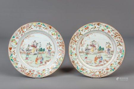 A pair of Chinese famille rose dishes with an animated design, Qianlong
