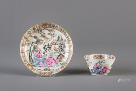 A rather rare Chinese famille rose cup and saucer with two ladies and a cupid, Qianlong