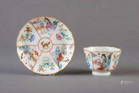 A Chinese famille rose cup and saucer, Xianfeng mark and of the period