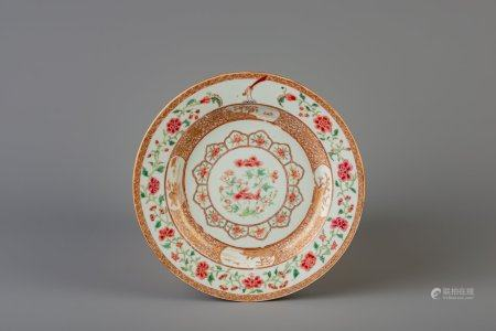A Chinese famille rose armorial plate, Yongzheng