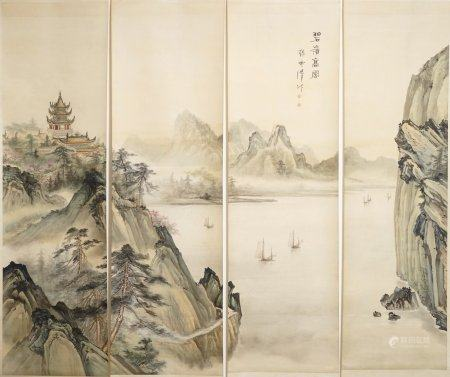 Four Chinese scroll paintings forming a large landscape, 20th C.