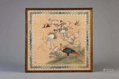 Chinese school: Various beards on and near a blossoming branch, watercolour on silk, signed, 19th C.