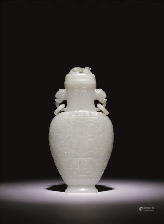 清 白玉仿古铜兽面纹龙耳扁瓶