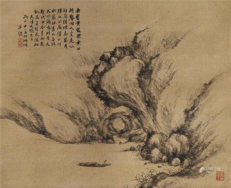 胡铁梅(1848~1899) 山水 轴 绫本