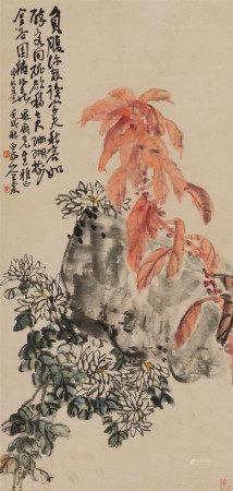 王震(1867~1938) 秋色 轴 纸本
