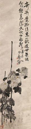王一亭(1867~1938) 设色菊花 轴 纸本