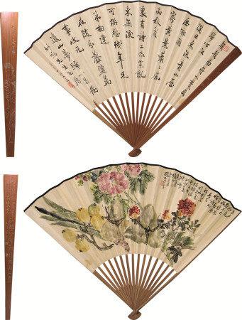 赵云壑(1874~1955) 萧退庵(1876~1958) 花卉
